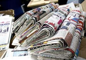 صحف الخليج تتحدّث عن إيجابيات وسلبيات الأزمة مع قطر