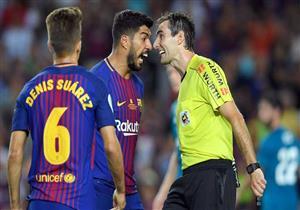 رسميا.. برشلونة يعلن ثالث صفقاته الصيفية