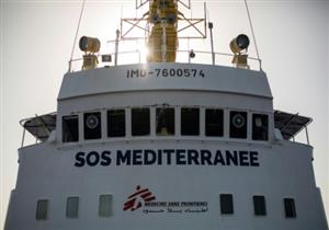 سفينة منظمات إنسانية قلقة ازاء انقطاع تدفق اللاجئين من ليبيا