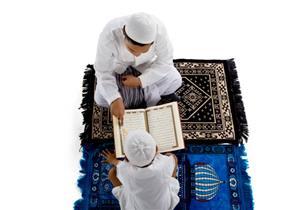 ما هو العمر الأفضل لتعليم القرآن للاطفال؟