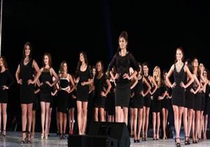 """لماذا تغير شرط """"مقياس الطول"""" في مسابقة ملكة جمال مصر؟"""