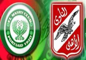 نجوم الفن يتوقعون نتيجة مباراة الأهلي والمصري