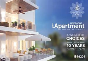 """""""ماونتن فيو"""" تطرح """"i-Apartment"""".. أكثر التجارب السكنية تميزًا في مجال العقارات"""