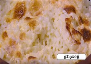 """طريقة عمل """"أرز معمر حادق"""" - نجلاء الشرشابي"""