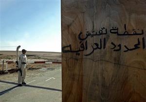 السفير السعودي السابق لدى العراق ومبعوث أمريكي يزوران منفذ عرعر الحدودي