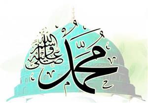 ما هي صحة الانتساب إلى النبي من جهة الأم؟
