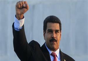 مادورو يقوم بزيارة مفاجئة لكوبا