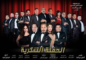 """الليلة.. محمد رياض يرتدي ملابس """"الحفلة التنكرية"""" على مسرح السلام"""