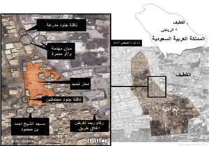 صور فضائية تظهر مدى الدمار الذي حل ببلدة العوامية شرقي السعودية
