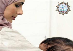 مستشار المفتي يوضح حالات الرضاع التي تحرم الزواج