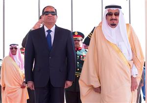 الجريدة الرسمية تنشر اتفاقية تعيين الحدود البحرية بين مصر والسعودية