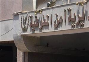 """""""أمن المنوفية"""" تعقد جلستي صلح لإنهاء خصومات ثأرية بمركز الشهداء"""
