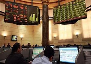 تراجع جماعي لمؤشرات البورصة في أسبوع والرئيسي يفقد 2.55%