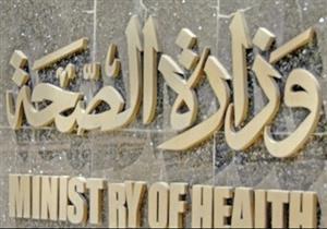 الصحة: 69 مستشفى إحالة مجهزة لاستقبال الحوادث طوال 24 ساعة