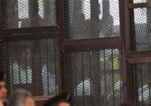 """تأجيل إعادة اجراءات محاكمة متهمين بقضية """"خلية المتفجرات"""" لـ 20 أغسطس"""