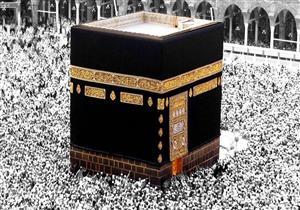 18 نصيحة من دار الإفتاء لحجاج بيت الله الحرام