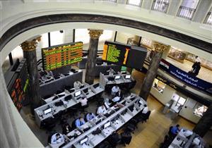 البورصة تهبط 0.3% في بداية تعاملات الأحد