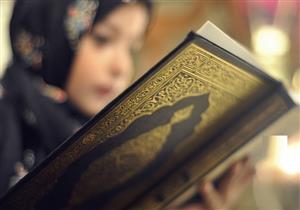 البحوث الإسلامية توضح بعض مظاهر تكريم المرأة في الإسلام