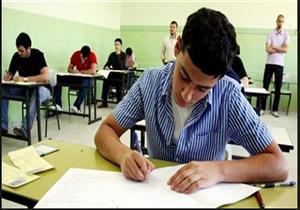 التعليم: إعلان نتيجة امتحانات الدور الثاني للثانوية العامة بداية الأسبوع المقبل