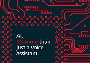الذكاء الاصطناعي.. عصر جديد من الإنجازات لما بعد ثورة المعلومات