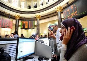البورصة تصعد 0.05% في بداية تعاملات الثلاثاء