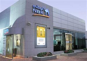بنك الكويت الوطني يصدر بطاقتين بلاتينية وعالمية لكبار العملاء