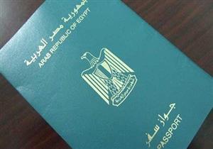الإحصاء: محافظة الدقهلية الأولى في تصاريح العمل للمصريين بالخارج