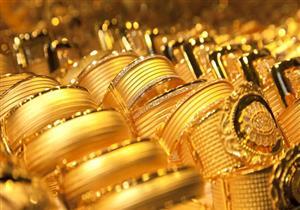 الذهب يتراجع عالميا.. ويستقر في مصر عند 632 جنيها 