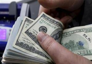 الدولار يصعد في كريدي أجريكول وقناة السويس بنهاية تعاملات الثلاثاء