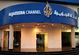التايم: الجزيرة فقدت سمعتها كشبكة إخبارية