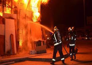 الحماية المدنية تنجح في إخماد حريق بجراج هيئة النقل العام بالقطامية