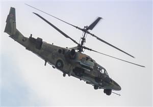 """روسيا: تزويد مصر بـ 15 مروحية من طراز"""" كا 52 التمساح"""""""