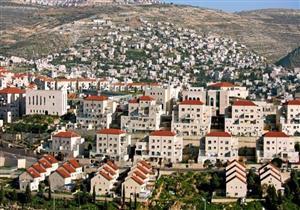 الأمم المتحدة تعد قائمة سوداء بالشركات العاملة في المستوطنات الإسرائيلية