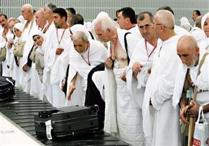 """""""التضامن"""" تستقبل حجاج البعثة المصرية في الأراضي المقدسة"""