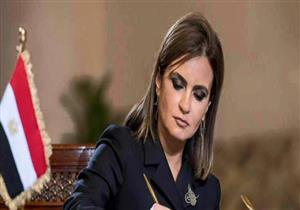 مذكرات تفاهم بين مصر وفيتنام في مجالات البورصة والموانئ