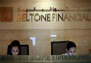 بلتون تسعى لإدارج صندوق المؤشرات في ناسداك دبي