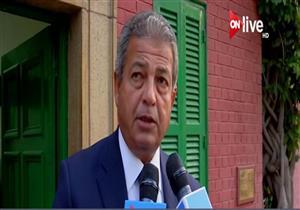 وزير الشباب: إنشاء صندوق لدعم أبطال الرياضة في أكتوبر المقبل