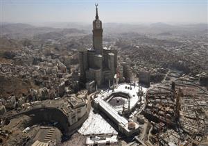السعودية تصدر طابعاً تذكارياً لحج هذا العام