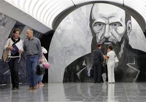 روسيا: إغلاق محطة مترو بسبب طرد مشبوه
