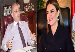 مجدي طلبة: لم أدخل مكتب وزيرة الاستثمار منذ تولي زوجتي المنصب
