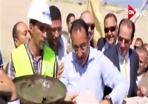 الإسكان: مدينة المنصورة الجديدة ستكون نافذة سياحية لأهالي الدلتا