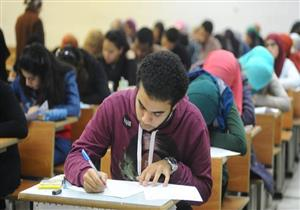 إعلان نتيجة امتحانات الدور الثاني للثانوية العامة بنسبة نجاح 87.1%