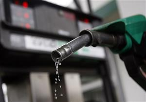 الهيئة الألمانية: حيلة بسيطة لترشيد استهلاك الوقود