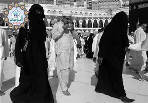 لماذا لا يجوز للمرأة ارتداء النقاب أثناء الطواف بالكعبة؟