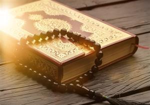 ما هي الوعود الربانية الأربعة التي ذكرت في القرآن ؟!