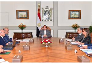 السيسي يعقد اجتماعاً مع رئيس الوزراء وعدد من الوزراء للتحضير لزيارته للصين