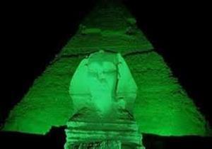 لماذا تتزين القاهرة والجيزة الليلة باللون الأخضر؟