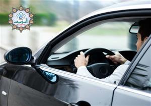 هل يجوز ركوب البنت مع زميلها في السيارة وحدهما؟