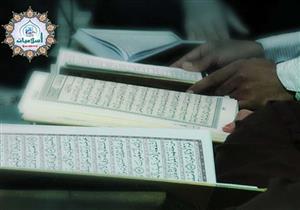 ما حكم الاجتماع في ذكرى الوفاة سنويا لقراءة القرآن؟