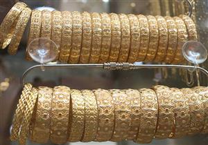 بعد ارتفاعه عالميا.. تعرف على سعر الذهب في مصر خلال تعاملات اليوم